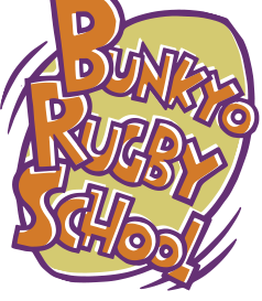 bunkyo-rugby-school