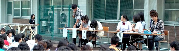 生徒会活動