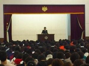 臨時生徒総会